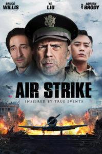Air Strike(1)