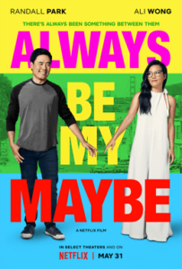 Always Be My Maybe(1)