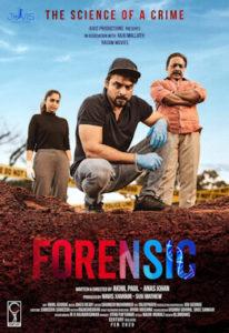 Forensic(1)