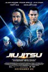 Jiu Jitsu(1)