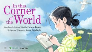 corner of world(1)
