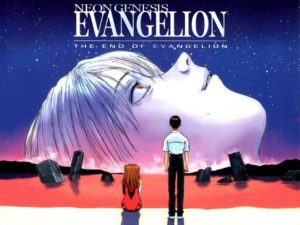 end of evagallion(1)