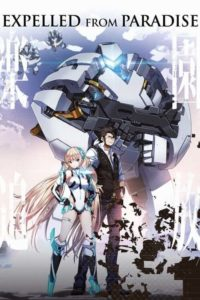 expelled from paradise(1)