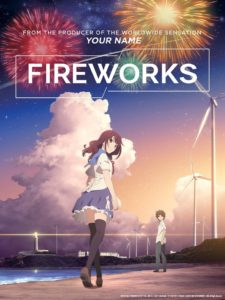 fireworks(1)