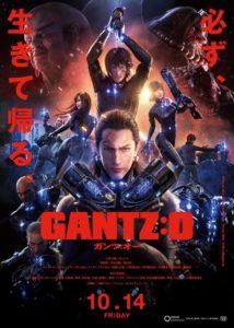 gantz(1)