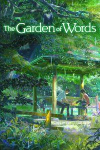 garden of words(1)