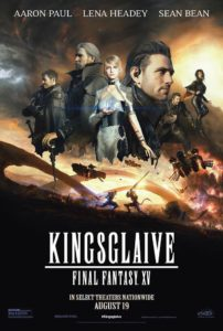 kinglave(1)