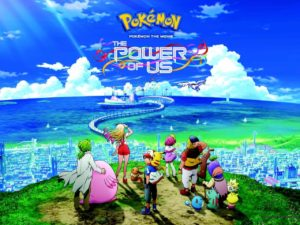 the power of us(1)